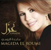 Ghazal album
