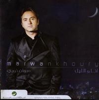 Marwan Khoury Dawayer