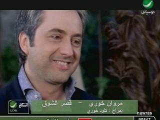 مروان خوري كل القصايد mp3 تحميل