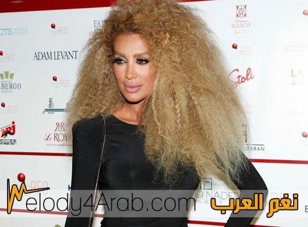 اغاني مايا دياب • نغم العرب