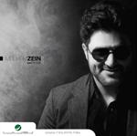 Melhem Zein 2012 album