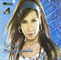 Awel Marra album
