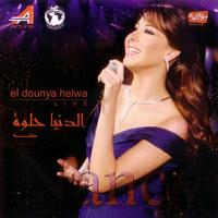 El Dounya Helwa Live album