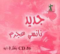 Moddallay Yaddak album