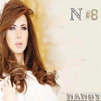 البوم نانسي 8