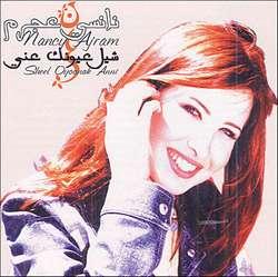 Sheel Ouyonak Ani album