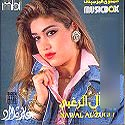 Ayza El Rad