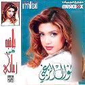 Balaqih Fi Zamany album