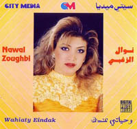 Wahiaty Andak album