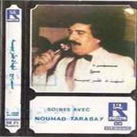 Sahrat Halab album