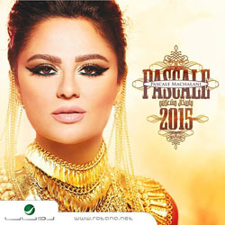 Pascale 2015 album