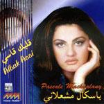 Qalbk Qasy album