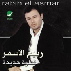 Khatwa Gdida album