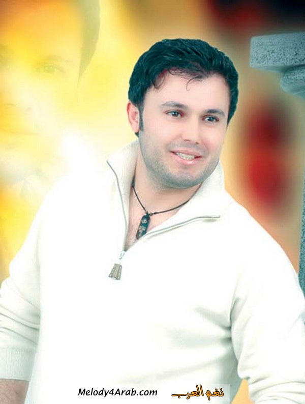 rabih el asmar mp3