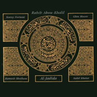 Al Jadida album