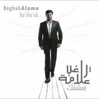 Ba3sha2ak album