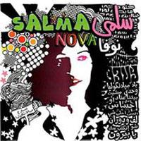 Salma Nova album