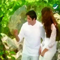 Saalouni video