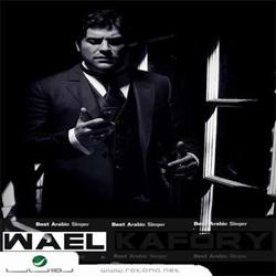 Hkm El Alb album