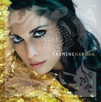 Yasmine Hamdan 2012