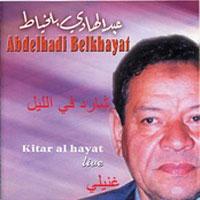 Shared Fe El Lail album