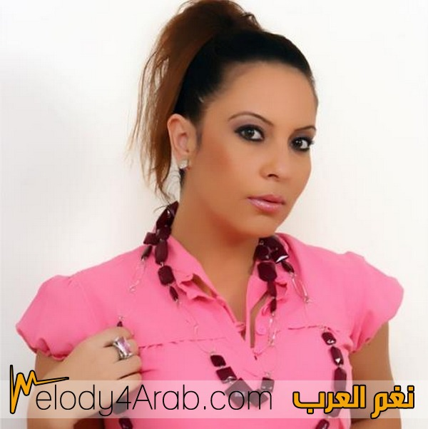 fatima zahra laaroussi 2018