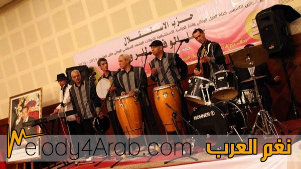 music groupe larsad mp3