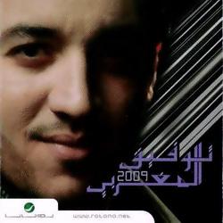 Tawfik Al Maghrabi 2009 album
