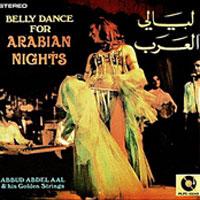 البوم ليالي العرب