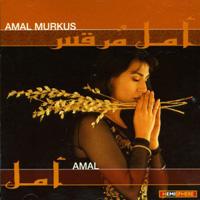 Amal album