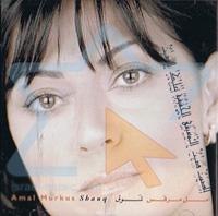 Shauq album