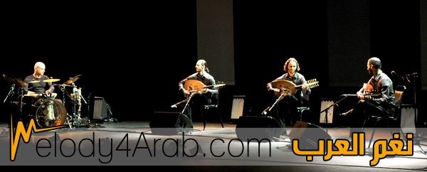 GRATUIT TRIO TÉLÉCHARGER MUSIC JOUBRAN