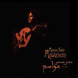 Mawasem album