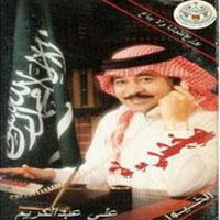 Mokhdar La album