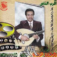 Agrab Alnaas album