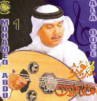 Ala Odee 1 album