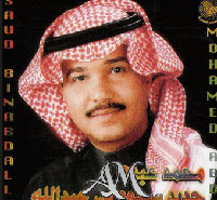 Alaana album