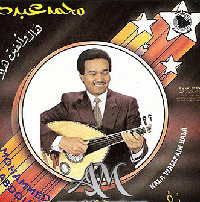 Allfain Hala album