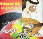 Ayouh album