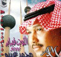 Feb 2000 album