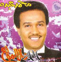 Gal Almouala album