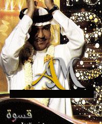 البوم جده 2007 - قسوة