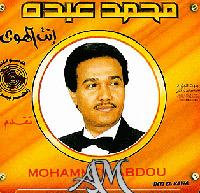 Inta Alhawa album