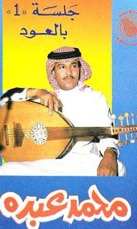Jalsa 1 album