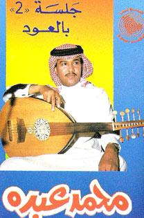 Jasla 2 album