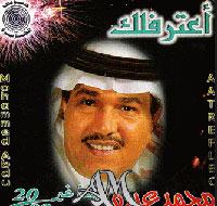 Jeddah 2002 album