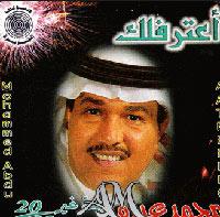 البوم جده 2002 - 2