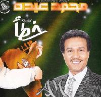 Khata album