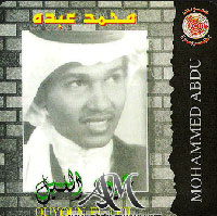 Ouyoun El Leil album