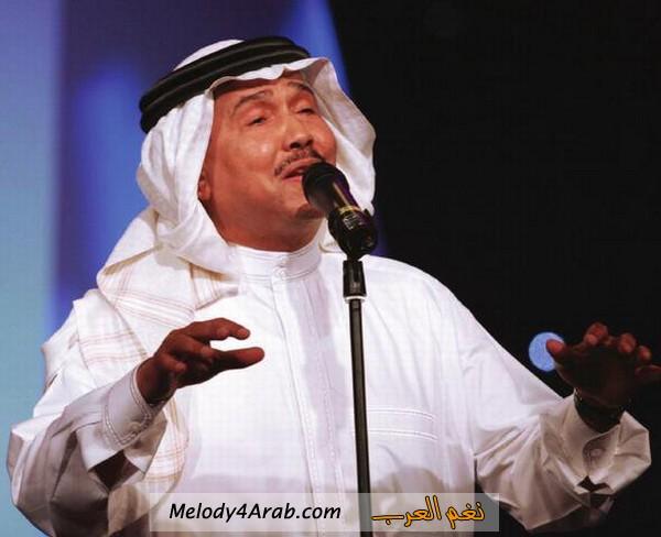 mohamed abdo photos